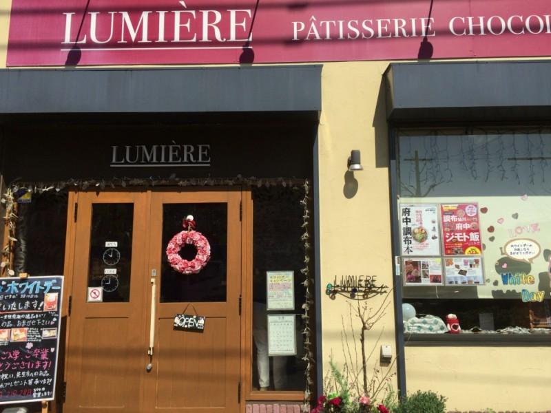 【16:30】「リュミエール」で洋菓子おみやげを購入します