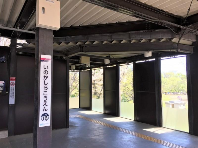 【11:20】井の頭公園駅スタート
