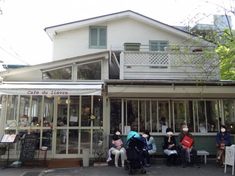 【14:30】「カフェ・ドゥ・リエーヴル うさぎ館」でカフェタイム♪