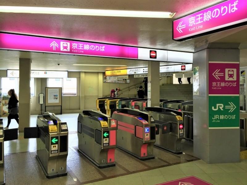 【16:00】高尾線「高尾駅」にゴール!
