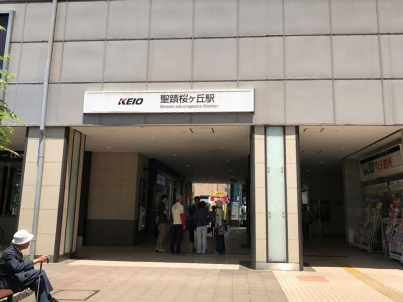 【11:40】京王線「聖蹟桜ヶ丘駅」からスタート!