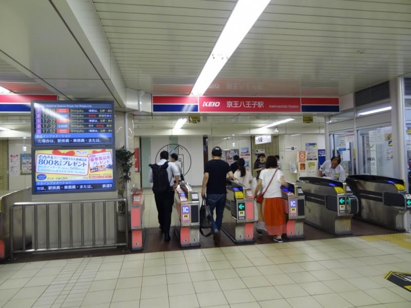 【17:30】「京王八王子駅」ゴール!