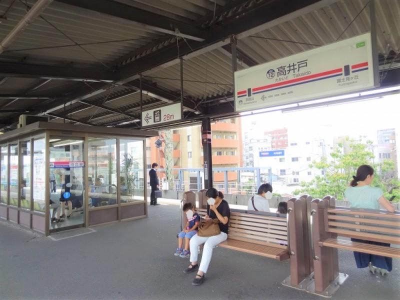 【10:30】井の頭線「高井戸駅」からスタート!