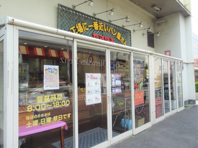 【10:40】「工場に一番近いパン屋さん ヤマザキ」で出来たてパンを購入