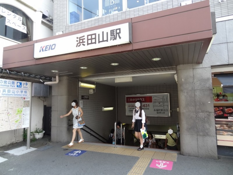 【15:40】井の頭線「浜田山駅」ゴール!