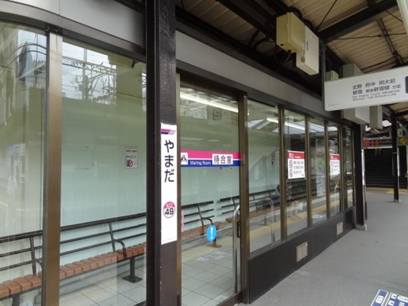 【10:50】高尾線「山田駅」からスタート