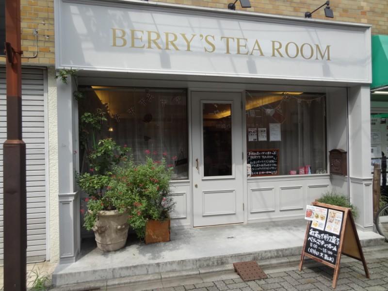 【14:50】「BERRY'S TEA ROOM(ベリーズティールーム)」でティータイム