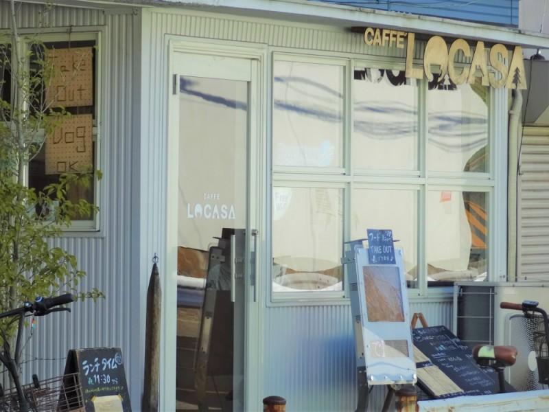 【12:00】「caffe LOCASA (カッフェ ロカーサ)」でランチ