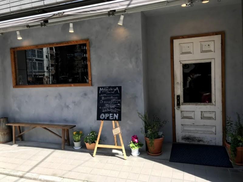 【16:40】「cafe MUSASHIYA」でカフェタイム