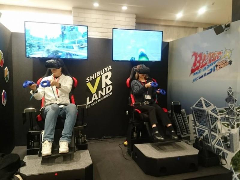 渋谷で逆バンジー体験!VR体験とデジタル工房カフェや老舗ラーメン店も巡るおでかけコース