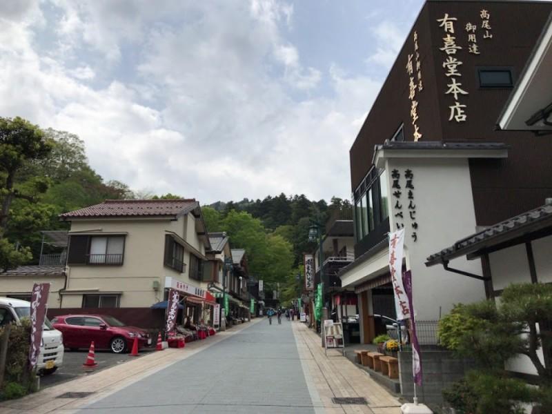 【15:40】「高尾山表参道」を散策