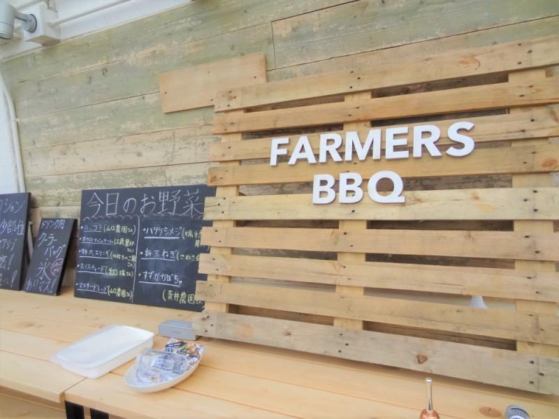 ミシュラン星付きシェフも愛用!極上食材を使った「FARMERS BBQ 吉祥寺店」でBBQを楽しむ親子おでかけコース