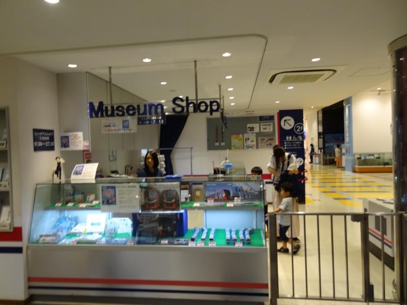 【16:30】京王れーるランド1階の「ミュージアムショップ」に立ち寄る