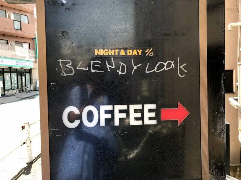 【11:00】「Blendy Look(ブレンディールック)」で早めのランチ