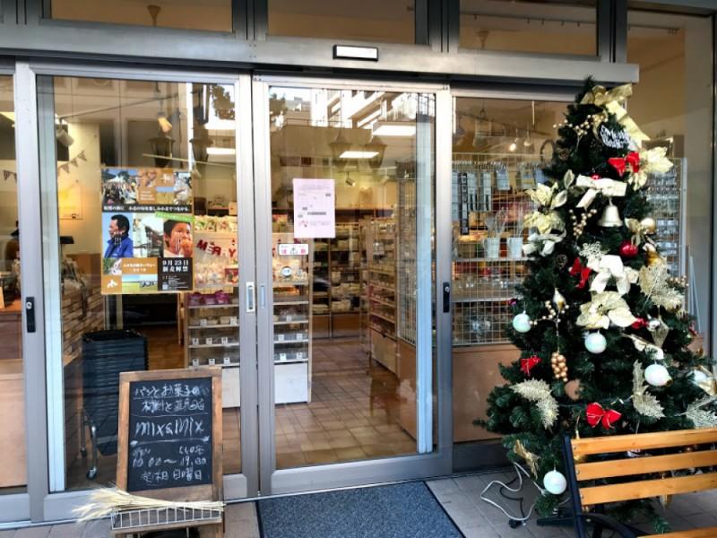 【13:30】パンとお菓子の材料と道具のお店「mix&mix」でクリスマスケーキ用の材料を探す