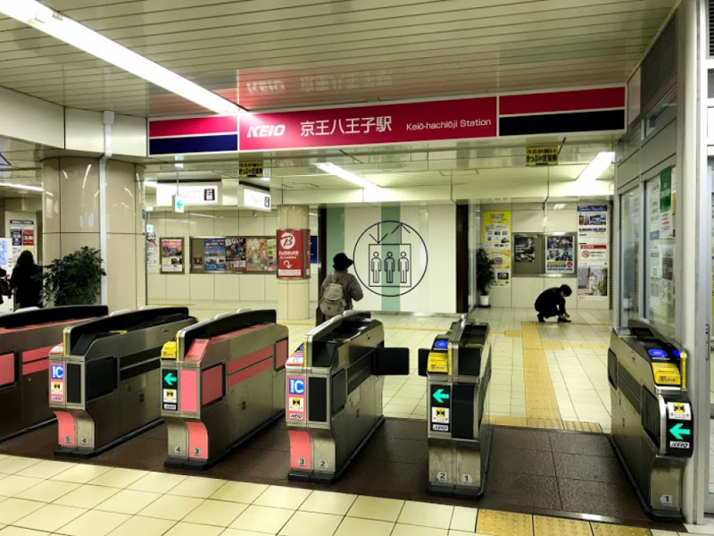 【15:50】京王線「京王八王子駅」にゴール