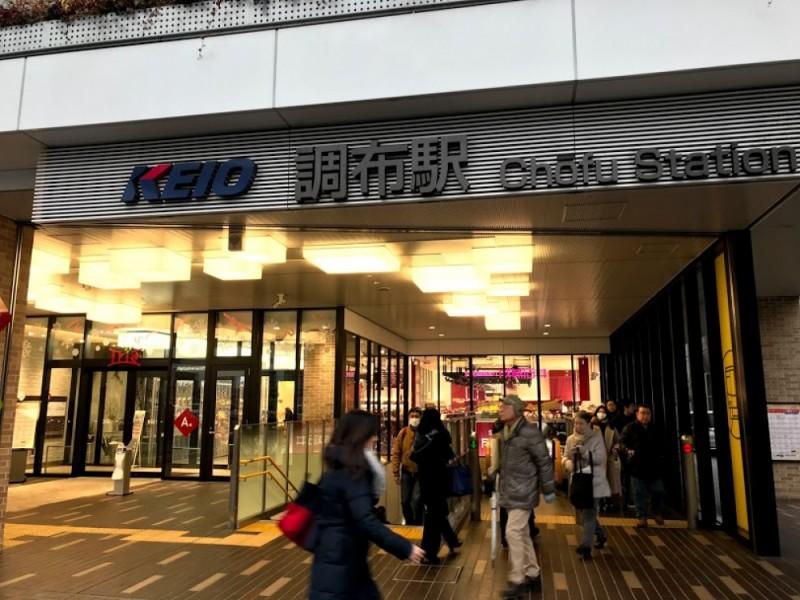 【9:40】「調布駅」スタート