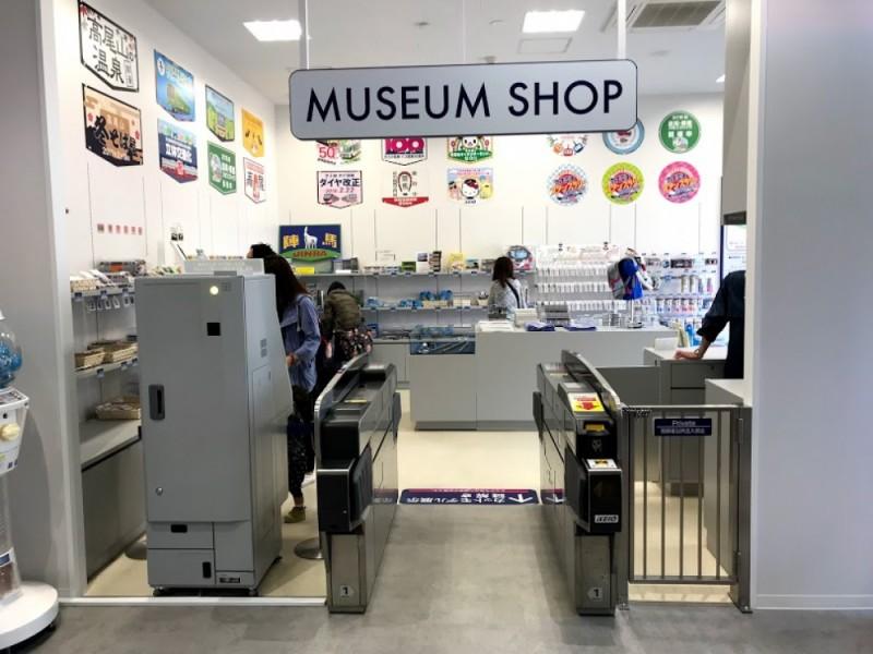 【17:00】「ミュージアムショップ」でお土産探し