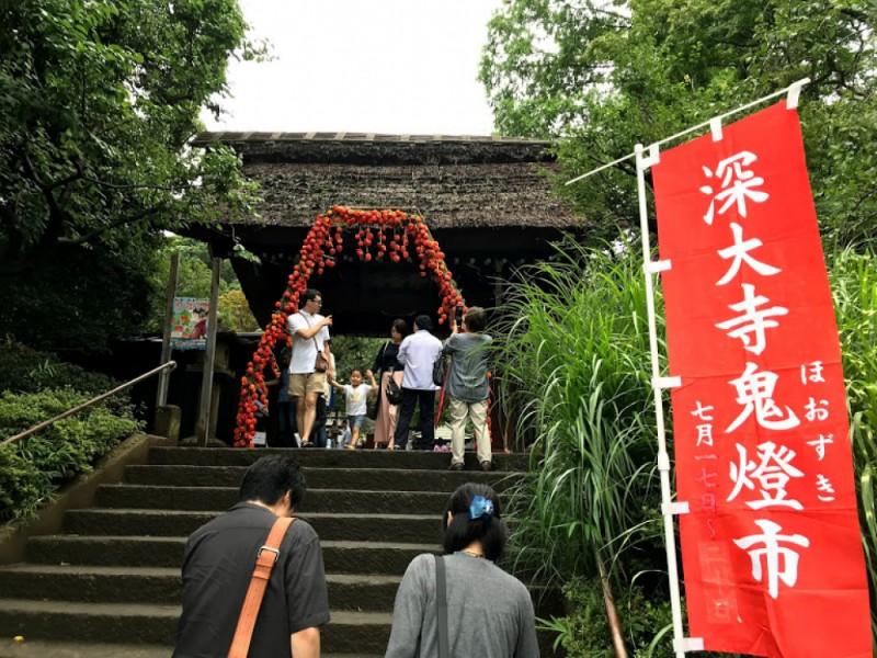 【14:20】深大寺の境内でミニ縁日を楽しむ