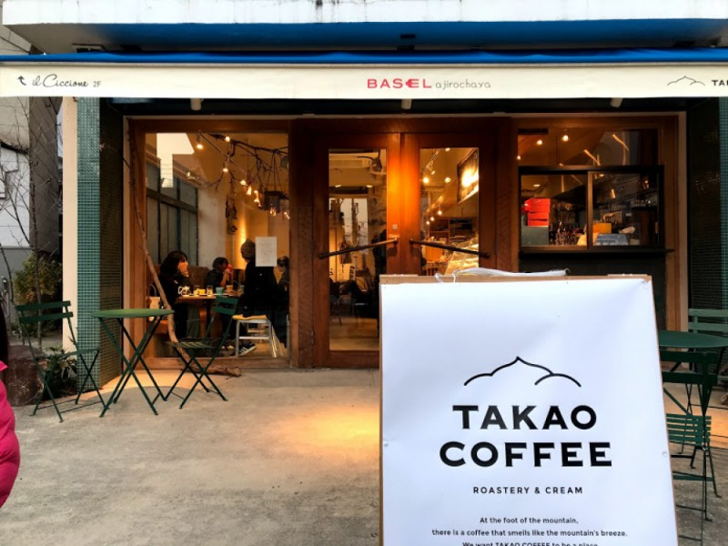 【14:00】「TAKAO COFFEE ajirochaya店」でカフェタイム&おみやげ探し