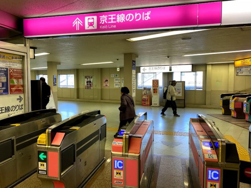 【16:30】高尾駅ゴール
