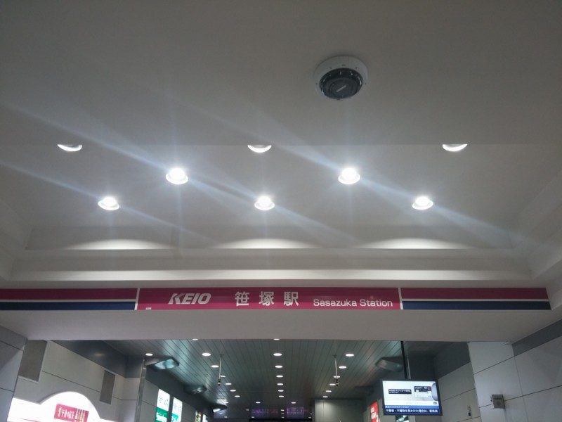 【10:30】京王線「笹塚駅」をスタート