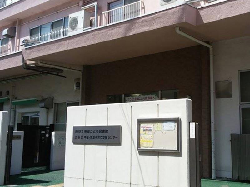 【11:00】「笹塚こども図書館」到着