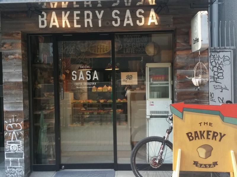 【13:30】おしゃれで笹塚でもとてもおいしい「Bakery SASA」へ