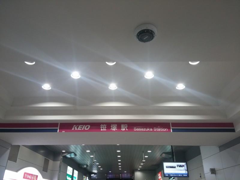 【15:30】笹塚駅到着