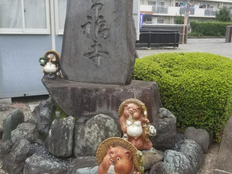 【14:30】寺町の御朱印巡り⑤常福寺