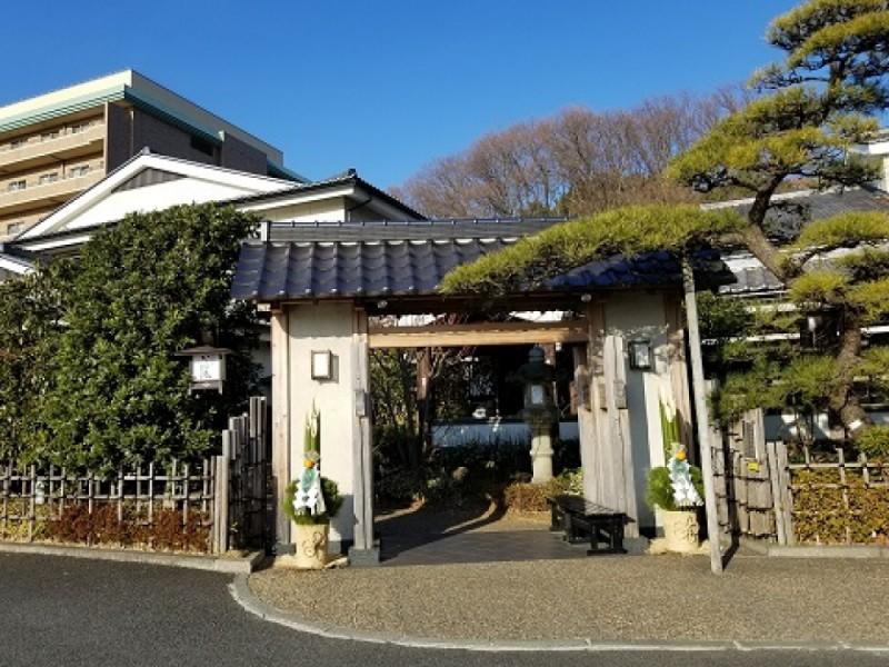【13:10】「天然温泉 いこいの湯 多摩境店」に到着