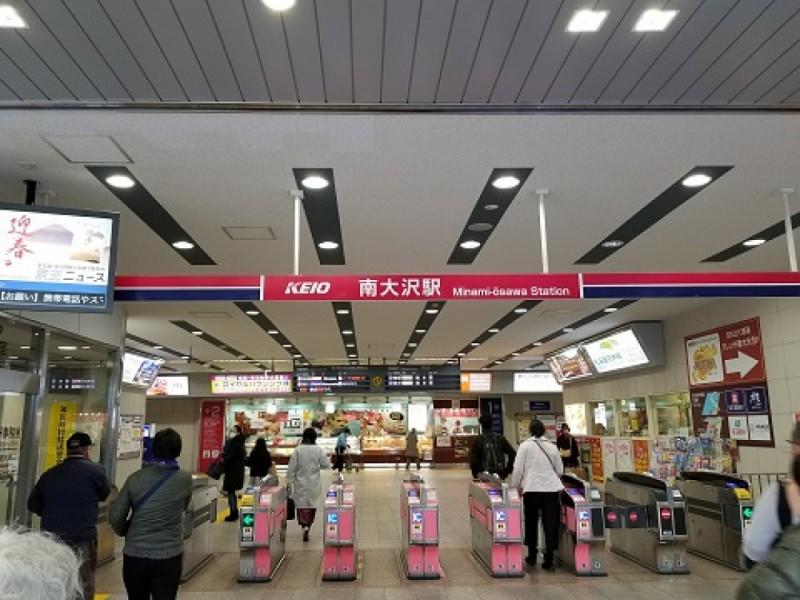 【15:00】相模原線「南大沢駅」に到着