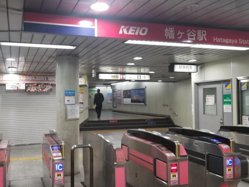 【13:30】京王新線「幡ヶ谷駅」ゴール