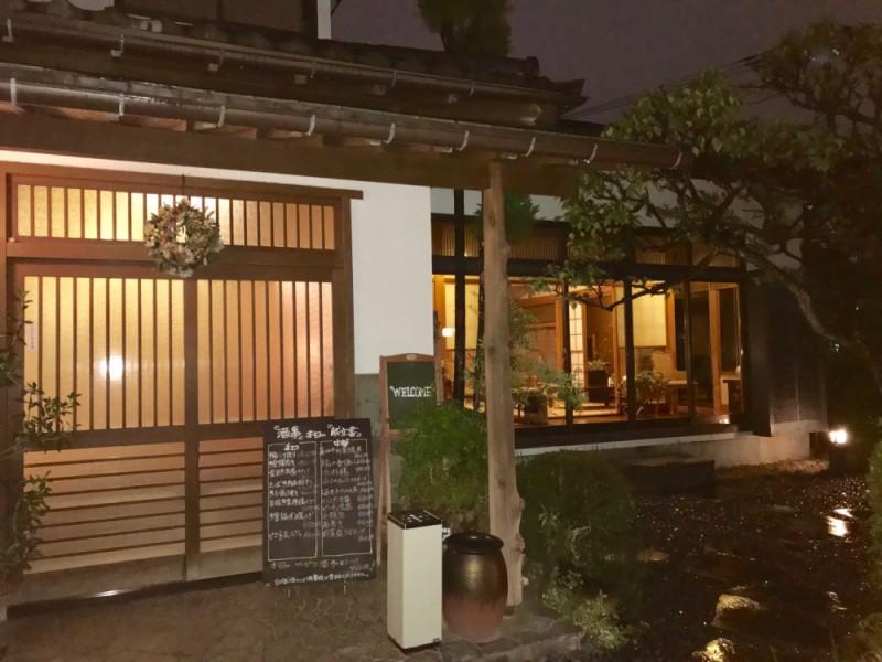 【19:40】花円茶厨房にて乾杯