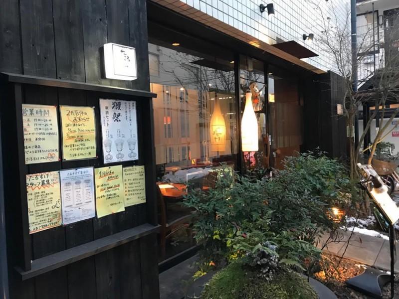 【17:00】日本酒の種類が豊富!「たるすけ」でちょい飲み