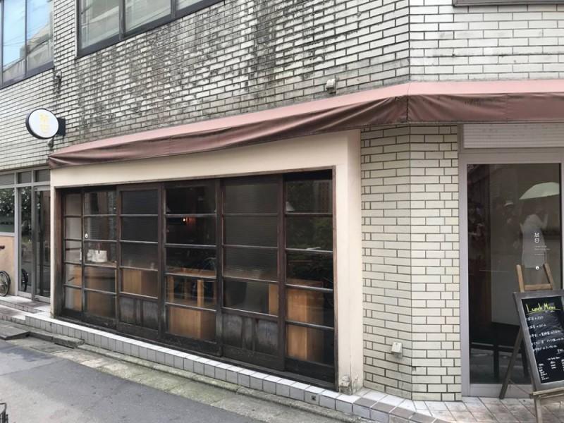 【12:20】「十号通り商店街」のオアシス「茶日」でランチ