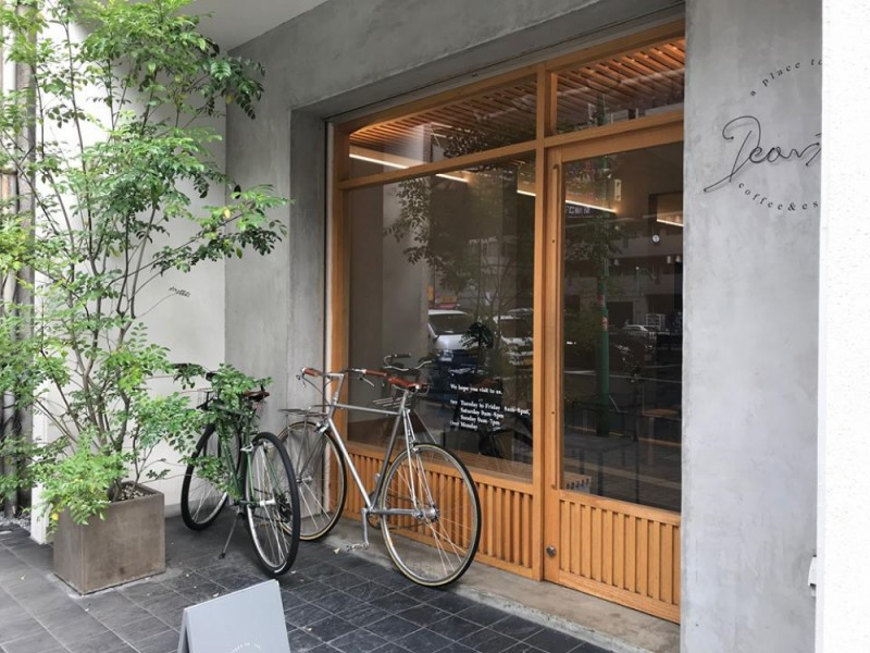 【13:40】「Dear All」でカフェタイム