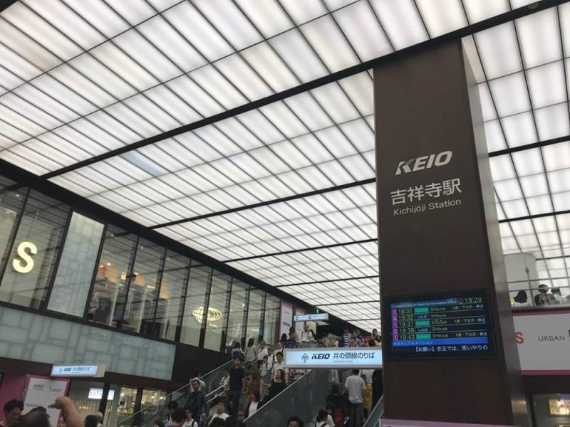 【17:00】井の頭線「吉祥寺駅」からスタート