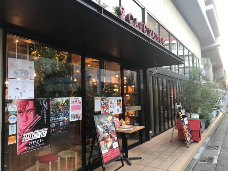 【17:10】カフェとマンガとアートが融合!「CAFE ZENON」でリラックスタイム