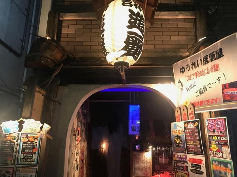 【19:30】最後はゆうれい居酒屋「遊麗」で霊界体験をとことん楽しむ