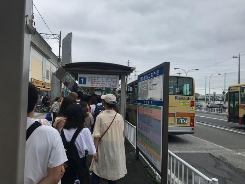 【16:30】橋本駅南口バスのりばから路線バスで移動
