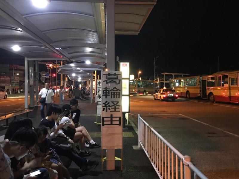 【21:15】路線バスで橋本駅に戻る