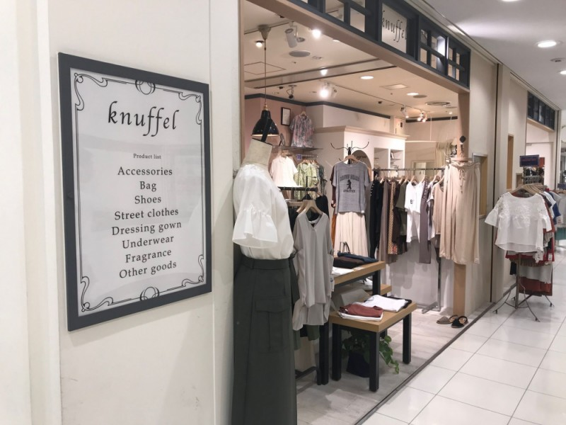 【15:00】渋谷マークシティ内「クヌッフェル」で雑貨をチェック