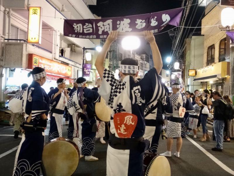 今年で50周年!「初台阿波踊り大会」で熱気あふれる踊りを満喫するコース