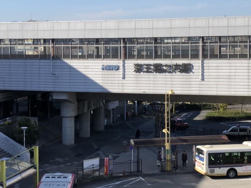 【15:30】「京王堀之内駅」にゴール