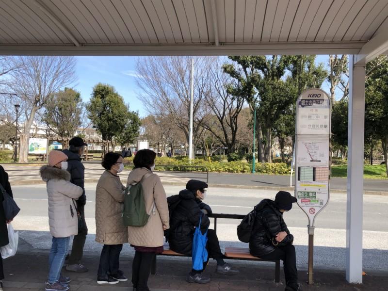 【15:04】「郷土の森正門前」からバスで「分倍河原駅」へ