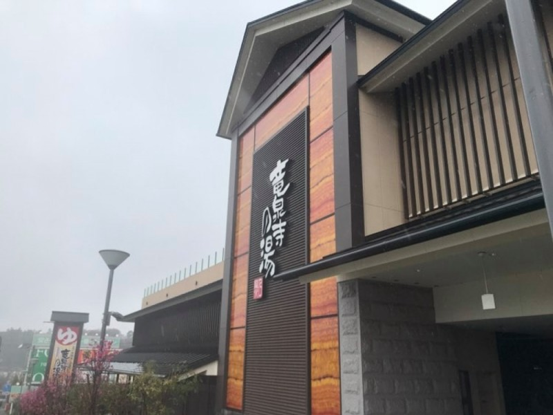 【15:40】無料シャトルバスで「北野駅」へ