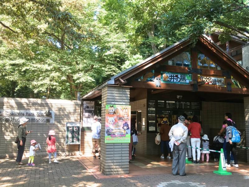 【10:30】「井の頭自然文化園」で1つ目のスタンプをGET