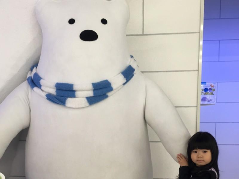 【15:00】「スノータウン」で雪遊びに挑戦!