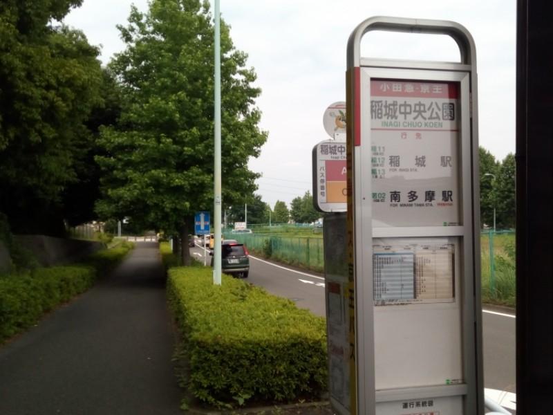 【15:30】京王バスに乗って移動
